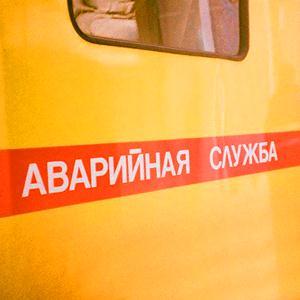 Аварийные службы Новоселицкого
