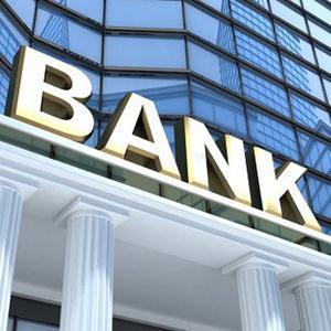 Банки Новоселицкого