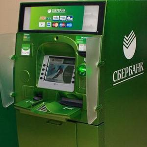 Банкоматы Новоселицкого