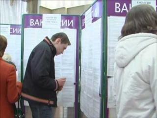 Центры занятости Новоселицкого