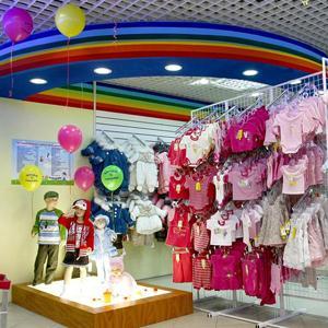 Детские магазины Новоселицкого