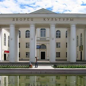 Дворцы и дома культуры Новоселицкого
