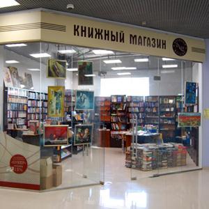 Книжные магазины Новоселицкого