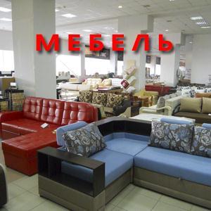 Магазины мебели Новоселицкого