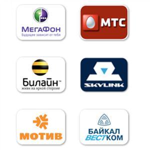Операторы сотовой связи Новоселицкого