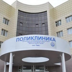 Поликлиники Новоселицкого