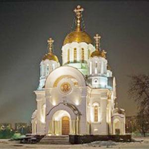 Религиозные учреждения Новоселицкого