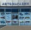 Автомагазины в Новоселицком