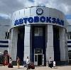 Автовокзалы в Новоселицком