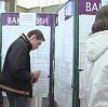 Центры занятости в Новоселицком