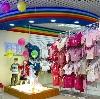 Детские магазины в Новоселицком