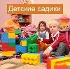 Детские сады в Новоселицком