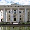 Дворцы и дома культуры в Новоселицком