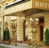 Гостиницы в Новоселицком