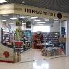 Книжные магазины в Новоселицком