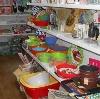 Магазины хозтоваров в Новоселицком