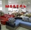 Магазины мебели в Новоселицком