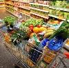 Магазины продуктов в Новоселицком