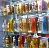 Парфюмерные магазины в Новоселицком