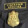 Судебные приставы в Новоселицком