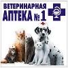 Ветеринарные аптеки в Новоселицком