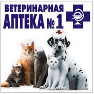 Ветеринарные аптеки Новоселицкого